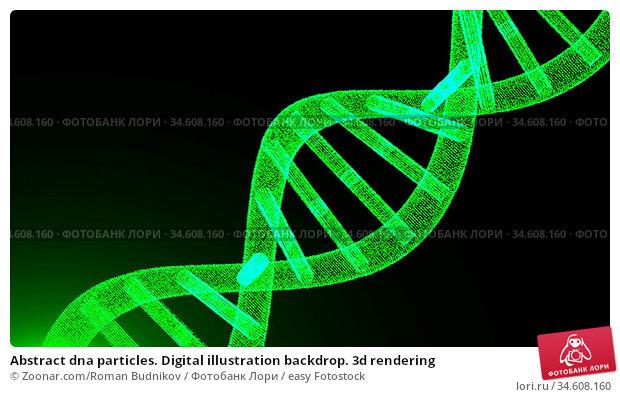 Abstract dna particles. Digital illustration backdrop. 3d rendering. Стоковое фото, фотограф Zoonar.com/Roman Budnikov / easy Fotostock / Фотобанк Лори