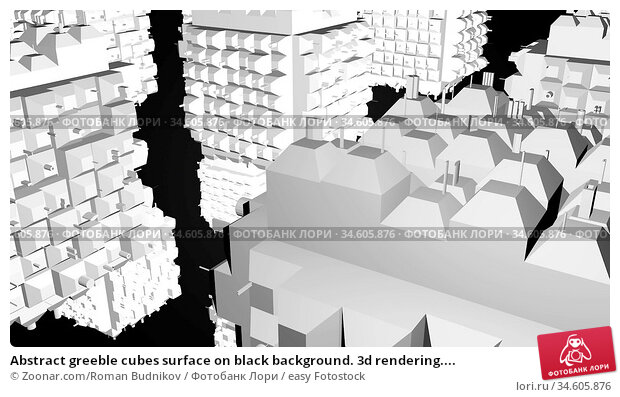 Abstract greeble cubes surface on black background. 3d rendering.... Стоковое фото, фотограф Zoonar.com/Roman Budnikov / easy Fotostock / Фотобанк Лори