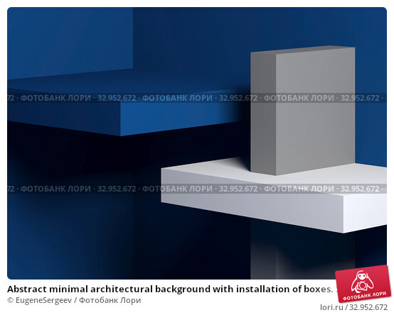 Abstract minimal architectural background with installation of boxes. 3d. Стоковая иллюстрация, иллюстратор EugeneSergeev / Фотобанк Лори