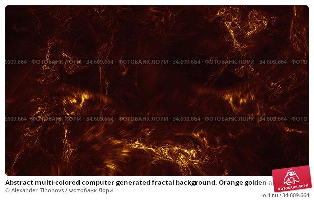 Abstract multi-colored computer generated fractal background. Orange golden and yellow color on dark. Стоковая иллюстрация, иллюстратор Alexander Tihonovs / Фотобанк Лори