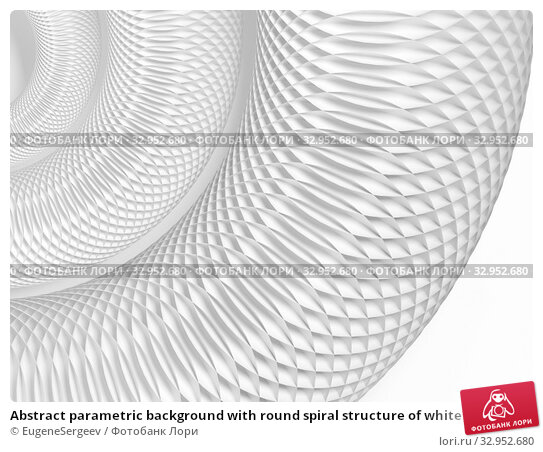 Abstract parametric background with round spiral structure of white circles. Стоковая иллюстрация, иллюстратор EugeneSergeev / Фотобанк Лори
