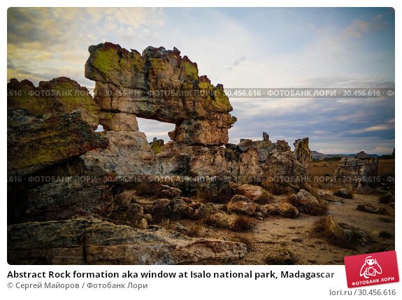 Abstract Rock formation aka window at Isalo national park, Madagascar (2018 год). Стоковое фото, фотограф Сергей Майоров / Фотобанк Лори