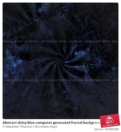 Abstract shiny blue computer generated fractal background. Стоковая иллюстрация, иллюстратор Alexander Tihonovs / Фотобанк Лори