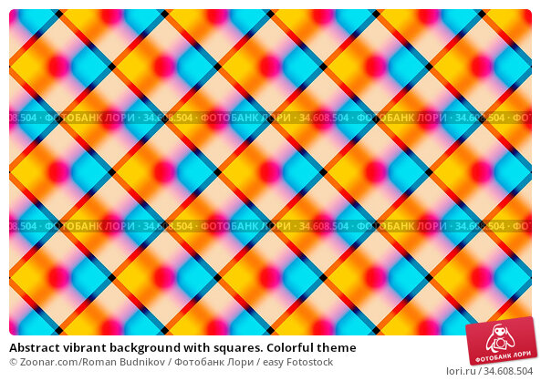 Abstract vibrant background with squares. Colorful theme. Стоковое фото, фотограф Zoonar.com/Roman Budnikov / easy Fotostock / Фотобанк Лори