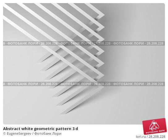 Купить «Abstract white geometric pattern 3 d», иллюстрация № 28208228 (c) EugeneSergeev / Фотобанк Лори