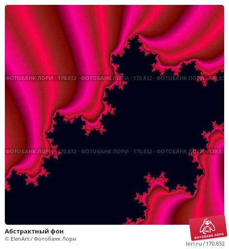 Абстрактный фон, иллюстрация № 170832 (c) ElenArt / Фотобанк Лори