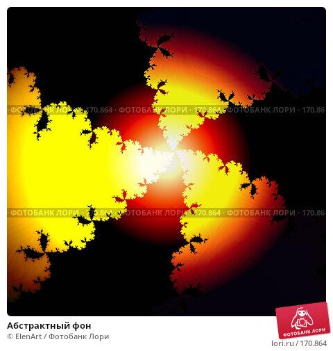 Абстрактный фон, иллюстрация № 170864 (c) ElenArt / Фотобанк Лори