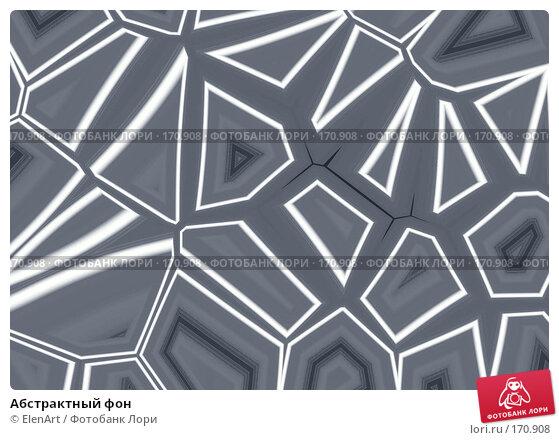 Купить «Абстрактный фон», иллюстрация № 170908 (c) ElenArt / Фотобанк Лори