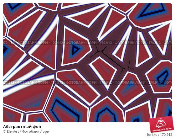 Абстрактный фон, иллюстрация № 170912 (c) ElenArt / Фотобанк Лори