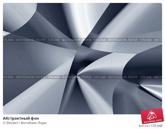 Абстрактный фон, иллюстрация № 170948 (c) ElenArt / Фотобанк Лори