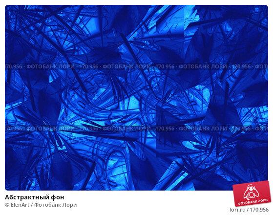 Абстрактный фон, иллюстрация № 170956 (c) ElenArt / Фотобанк Лори