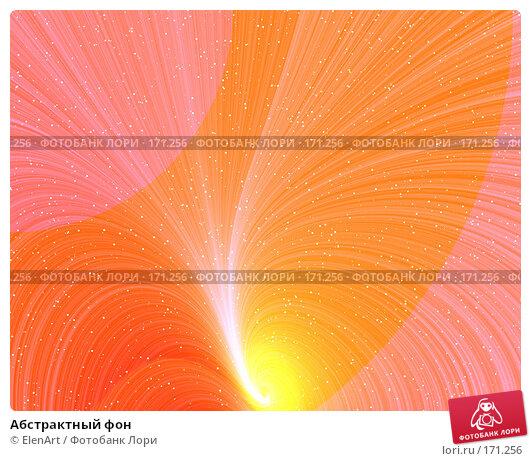 Абстрактный фон, иллюстрация № 171256 (c) ElenArt / Фотобанк Лори