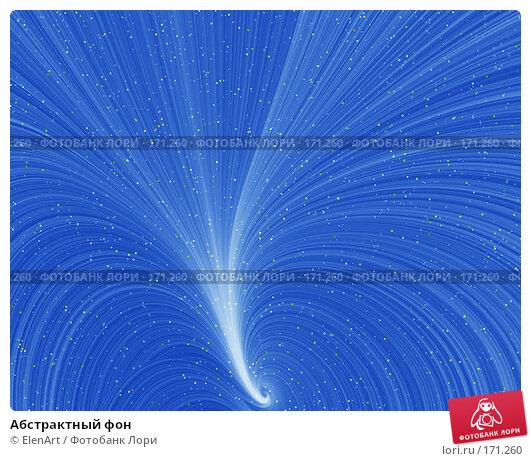 Абстрактный фон, иллюстрация № 171260 (c) ElenArt / Фотобанк Лори