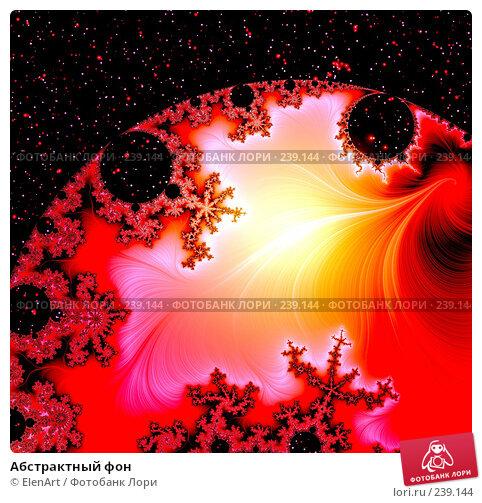 Абстрактный фон, иллюстрация № 239144 (c) ElenArt / Фотобанк Лори