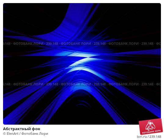 Абстрактный фон, иллюстрация № 239148 (c) ElenArt / Фотобанк Лори