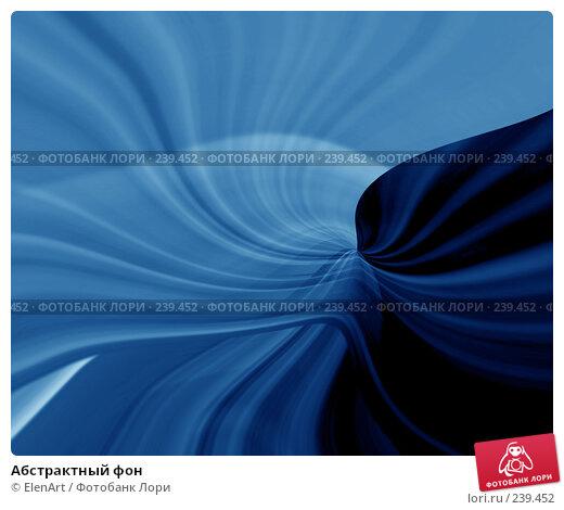 Абстрактный фон, иллюстрация № 239452 (c) ElenArt / Фотобанк Лори