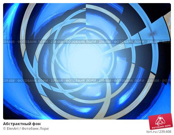 Абстрактный фон, иллюстрация № 239608 (c) ElenArt / Фотобанк Лори