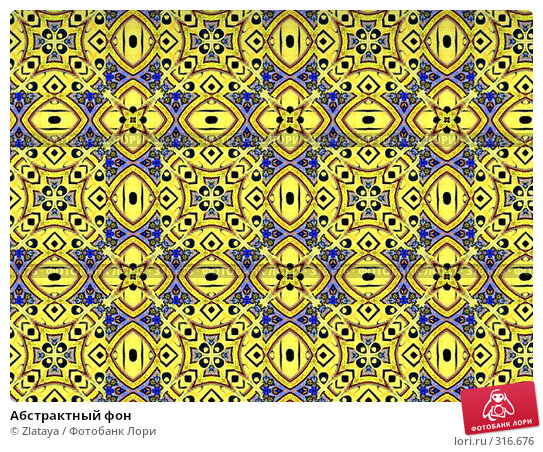 Абстрактный фон, иллюстрация № 316676 (c) Zlataya / Фотобанк Лори