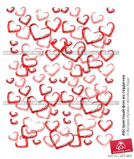 Абстрактный фон из сердечек, иллюстрация № 207484 (c) Валерия Потапова / Фотобанк Лори