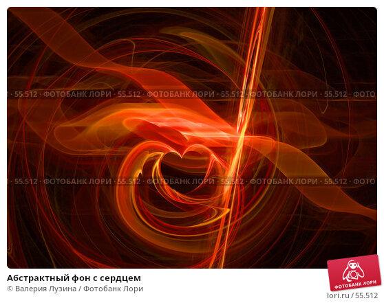 Абстрактный фон с сердцем, фото № 55512, снято 23 июня 2017 г. (c) Валерия Потапова / Фотобанк Лори