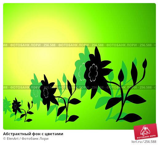 Абстрактный фон с цветами, иллюстрация № 256588 (c) ElenArt / Фотобанк Лори
