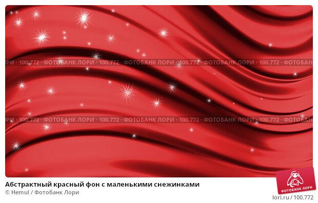 Абстрактный красный фон с маленькими снежинками, иллюстрация № 100772 (c) Hemul / Фотобанк Лори