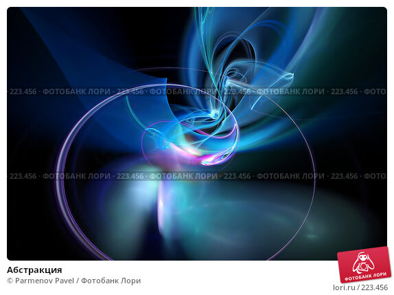 Купить «Абстракция», иллюстрация № 223456 (c) Parmenov Pavel / Фотобанк Лори
