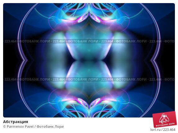 Абстракция, иллюстрация № 223464 (c) Parmenov Pavel / Фотобанк Лори