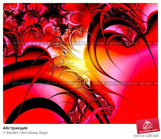 Абстракция, иллюстрация № 239024 (c) ElenArt / Фотобанк Лори