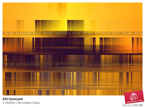 Абстракция, иллюстрация № 239380 (c) ElenArt / Фотобанк Лори