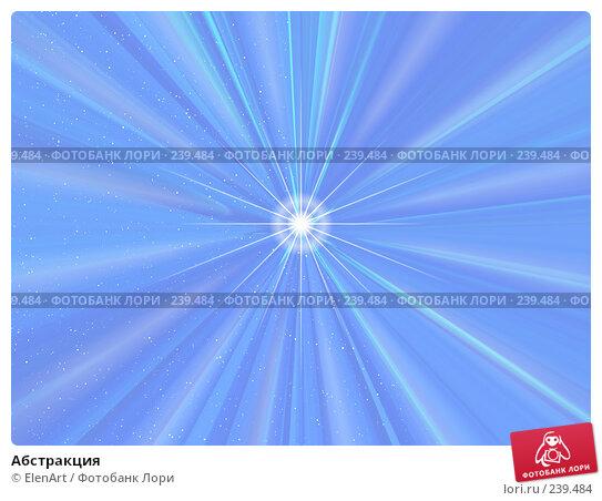 Купить «Абстракция», иллюстрация № 239484 (c) ElenArt / Фотобанк Лори