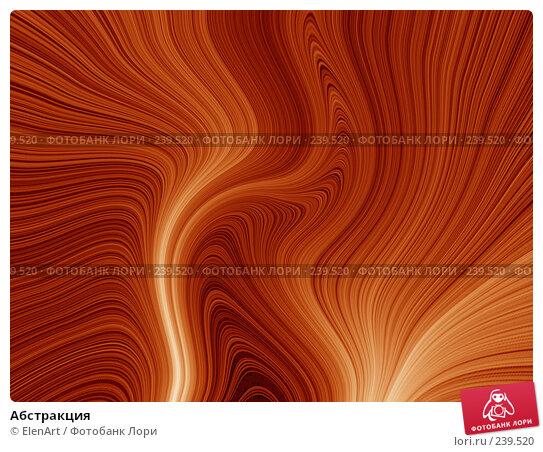 Абстракция, иллюстрация № 239520 (c) ElenArt / Фотобанк Лори