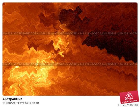 Абстракция, иллюстрация № 249128 (c) ElenArt / Фотобанк Лори