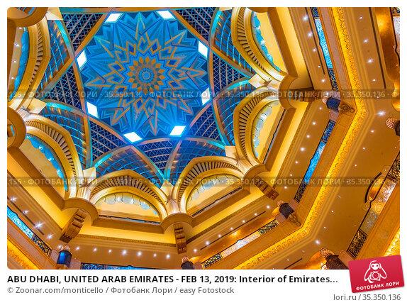 ABU DHABI, UNITED ARAB EMIRATES - FEB 13, 2019: Interior of Emirates... Стоковое фото, фотограф Zoonar.com/monticello / easy Fotostock / Фотобанк Лори