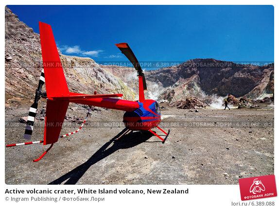Купить «Active volcanic crater, White Island volcano, New Zealand», фото № 6389088, снято 20 февраля 2019 г. (c) Ingram Publishing / Фотобанк Лори