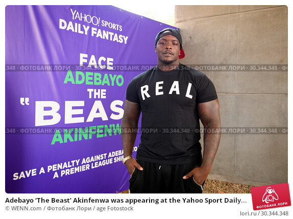 Купить «Adebayo 'The Beast' Akinfenwa was appearing at the Yahoo Sport Daily Fantasy Deadline Day Dugout event at Boxpark, Shoreditch. Featuring: Adebayo Akinfenwa...», фото № 30344348, снято 31 августа 2017 г. (c) age Fotostock / Фотобанк Лори