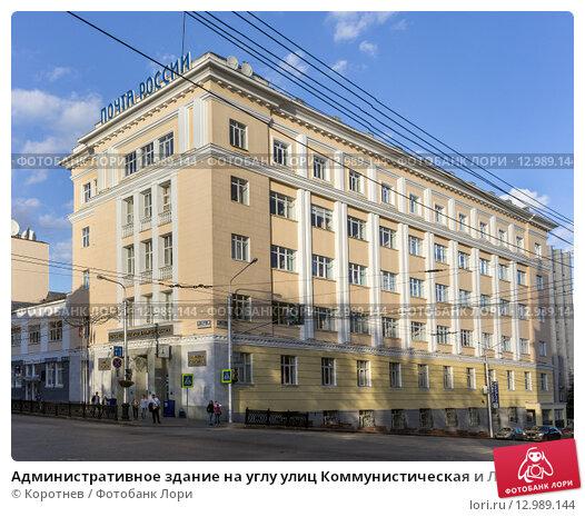 Батайск  Здание Сбербанка на углу улиц Куйбышева и