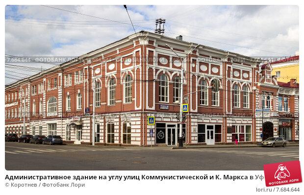 Фотографии Куйбышева около 1955 года Общественные