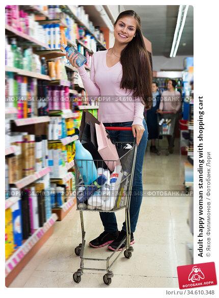 Adult happy woman standing with shopping cart. Стоковое фото, фотограф Яков Филимонов / Фотобанк Лори
