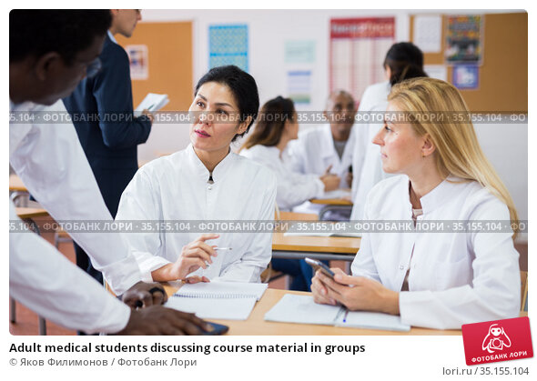 Adult medical students discussing course material in groups. Стоковое фото, фотограф Яков Филимонов / Фотобанк Лори