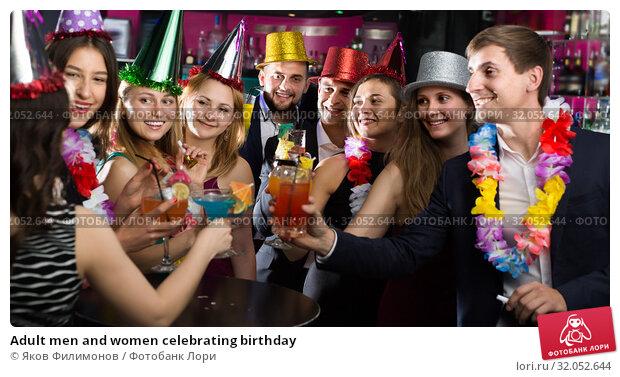 Adult men and women celebrating birthday. Стоковое фото, фотограф Яков Филимонов / Фотобанк Лори