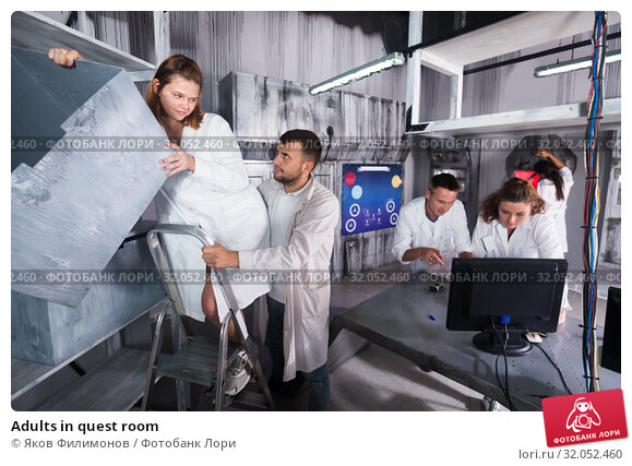 Adults in quest room. Стоковое фото, фотограф Яков Филимонов / Фотобанк Лори