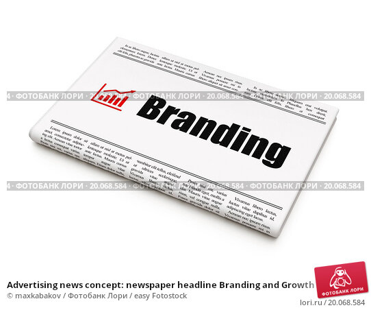 advertising and news