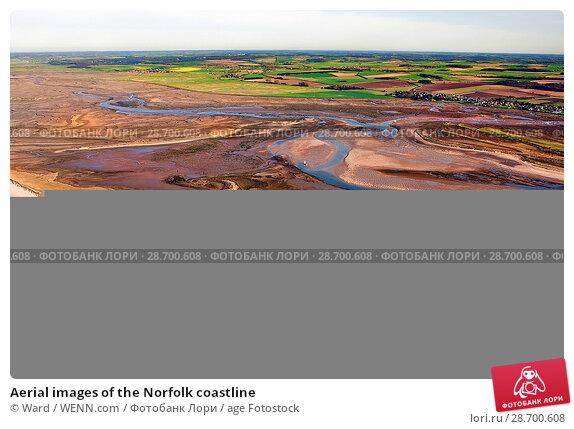 Купить «Aerial images of the Norfolk coastline Featuring: Norfolk coastline Where: Wells Next The Sea, United Kingdom When: 17 Jan 2016 Credit: Ward/WENN.com», фото № 28700608, снято 17 января 2016 г. (c) age Fotostock / Фотобанк Лори