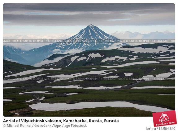 Aerial of Vilyuchinsk volcano, Kamchatka, Russia, Eurasia. Стоковое фото, фотограф Michael Runkel / age Fotostock / Фотобанк Лори
