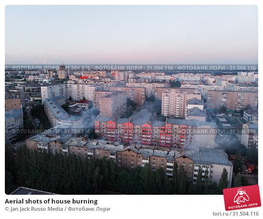 Купить «Aerial shots of house burning», фото № 31504116, снято 10 июля 2019 г. (c) Jan Jack Russo Media / Фотобанк Лори