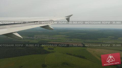Aerial view of Kazan city's suburbs. Стоковое видео, видеограф Игорь Жоров / Фотобанк Лори