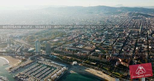 Купить «Aerial view of seaside area of Barcelona with harbor on sunny day, Catalonia, Spain», видеоролик № 30943272, снято 16 ноября 2018 г. (c) Яков Филимонов / Фотобанк Лори