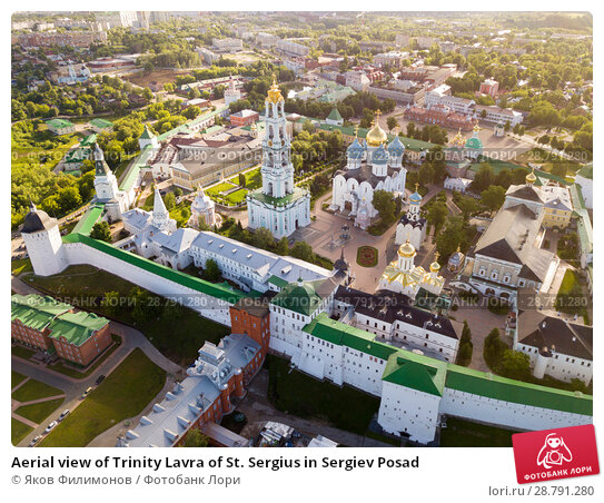 Купить «Aerial view of Trinity Lavra of St. Sergius in Sergiev Posad», фото № 28791280, снято 9 июня 2018 г. (c) Яков Филимонов / Фотобанк Лори
