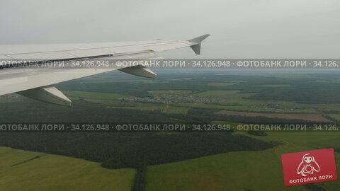Купить «Aerial view suburb of Kazan city», видеоролик № 34126948, снято 2 июня 2020 г. (c) Игорь Жоров / Фотобанк Лори